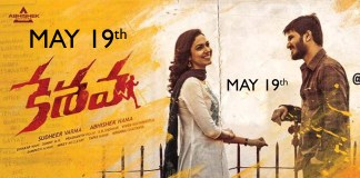 nikhil new movie keshava 19th released