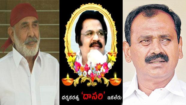 ysrcp leader bhumana karunakar reddy and vijay chandar says about dasari narayana rao