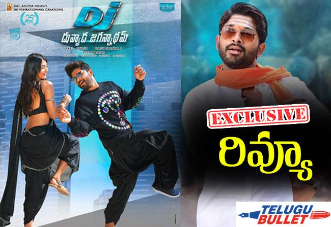 Allu Arjun DJ Duvvada Jagannadham Telugu Movie Review