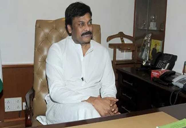 Megastar To Campaign In Elections?