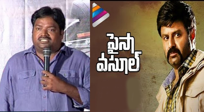 Mehr Ramesh has been putting all the things up to the scene during shooting from the cinema script. Talking is also about Mehr Ramesh after Balayya looks stylish. Beyaiah has to see how Mehr Ramesh gives no result.