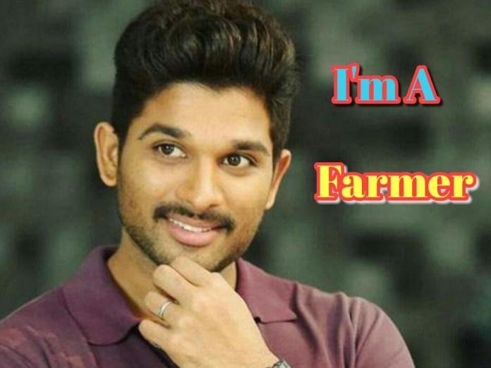 Allu Arjun Success Secret