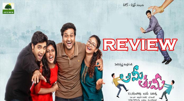 ami tumi Telugu Movie Review and Rating