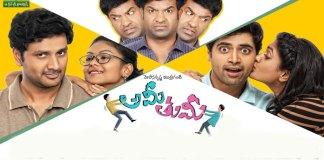 ami tumi movie success credit goes to vennela kishore