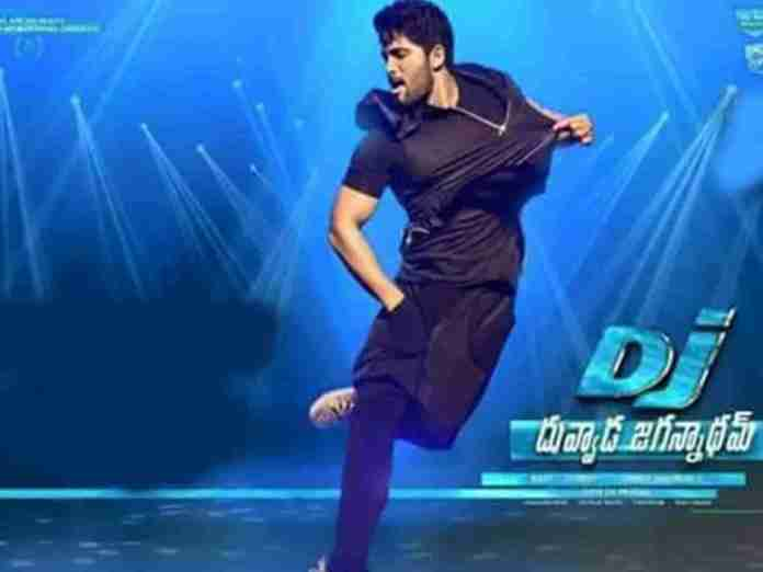 DJ Box Office Collections