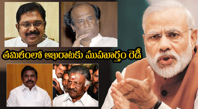 modi want to do use and through for president poll elections to AIADMK mlas