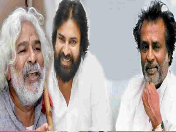 Pawan Kalyan And Rajinikanth On Political Stage