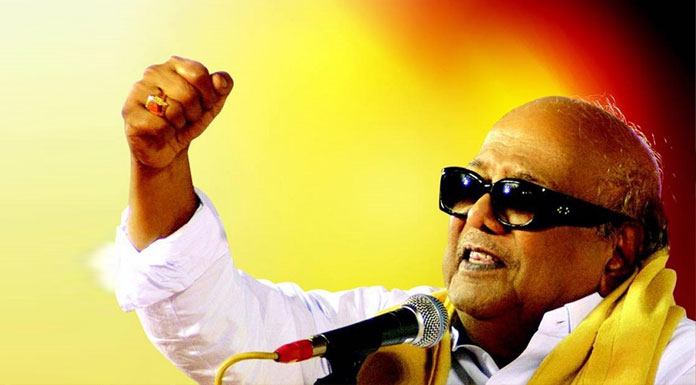 prakasam district man karunanidhi ruling tamilnadu