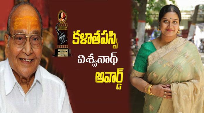 actress tulasi announce to Kalatapasvi viswanath award