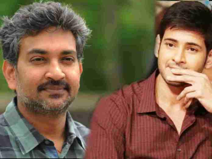 Rajamouli And Mahesh Babu Combination Rumours