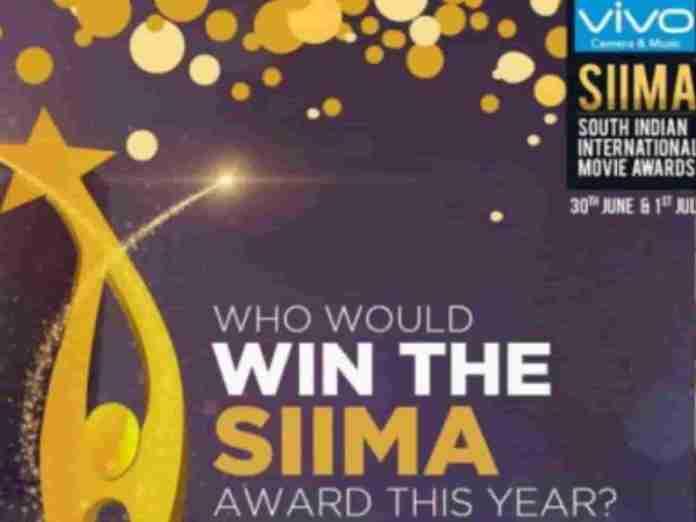 SIIMA 2016 award winners list