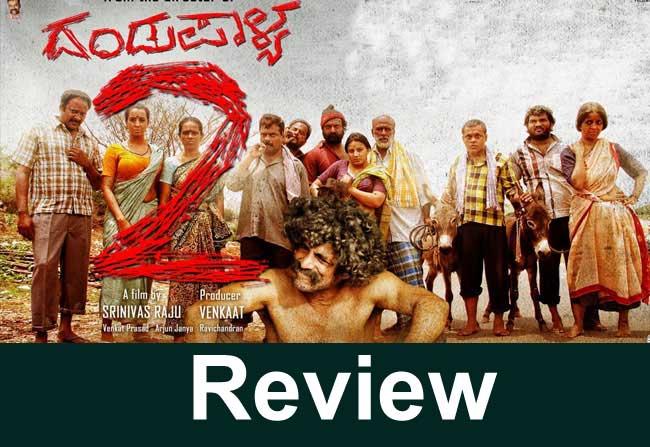 Dandupalyam 2 Movie Telugu Bullet Review