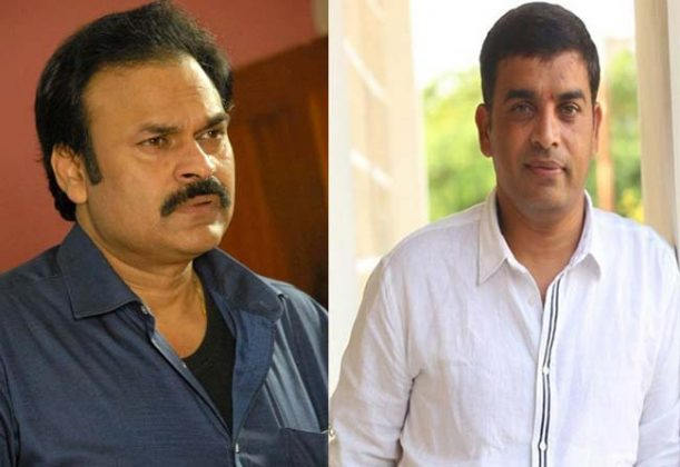 Mega Fans Attack Box Office And Dil Raju Office