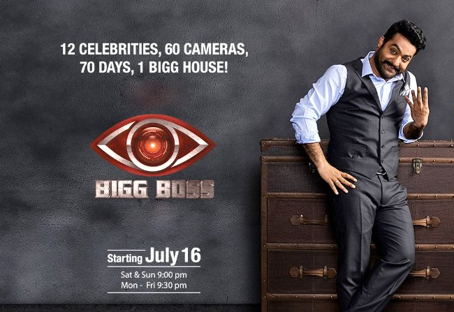 NTR Surprise For Big Boss Audience