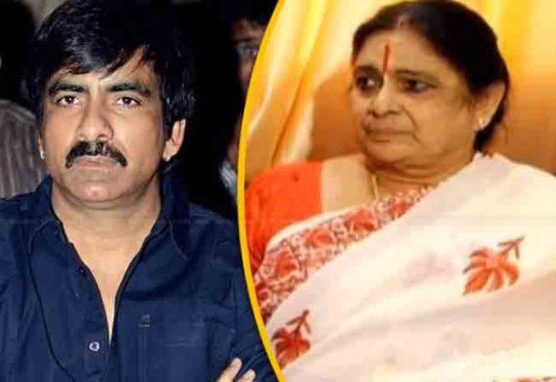 Ravi Teja Mother Rajalakshmi Talks With Media