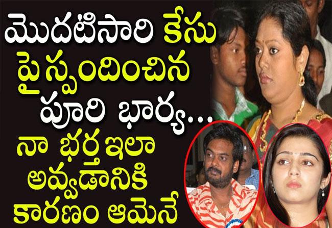 Puri jagannadh wife about Charmi