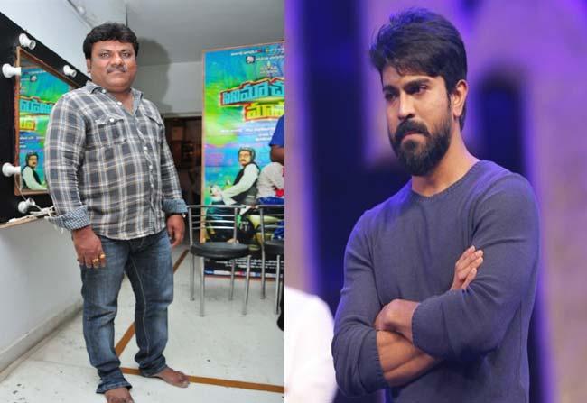 Trinadha Rao directs Ram Charan