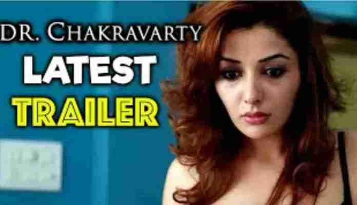 Dr Chakravarthi movie trailer