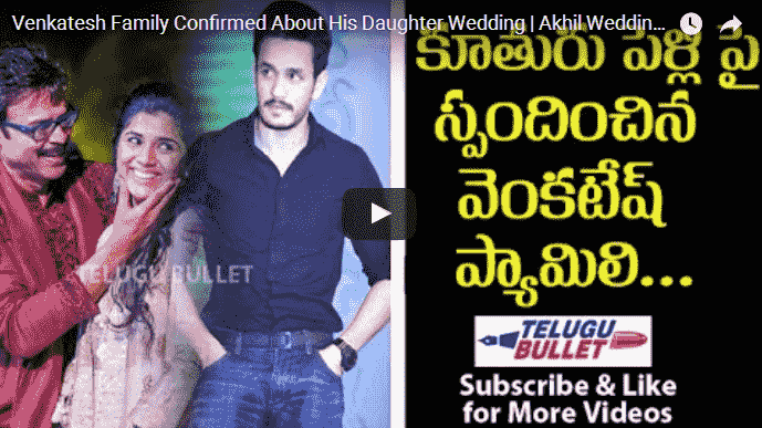 Venkatesh Family Confirmed About His Daughter Wedding
