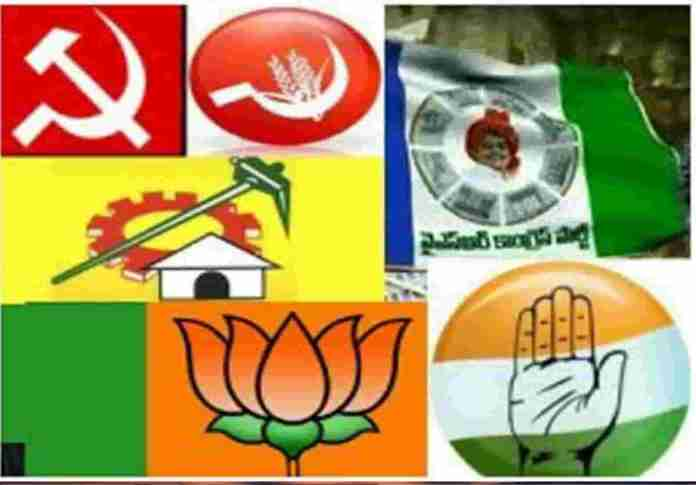 All AP Parties are trying for Alliance with Other Parties