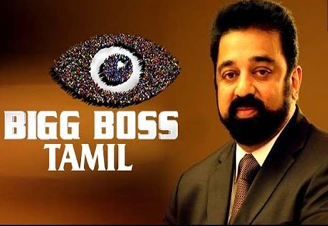 Case Against Big Boss Show