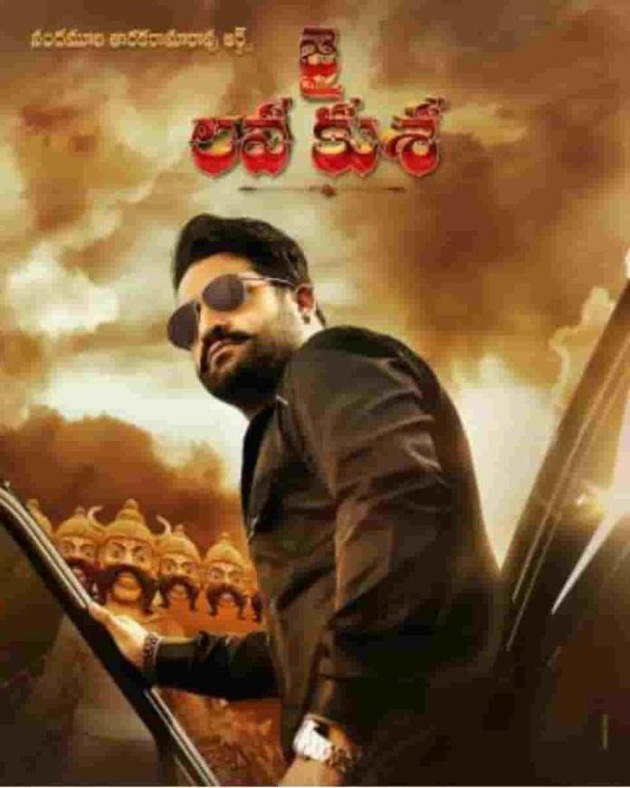 Jai Lava Kusa Movie Story Leaked