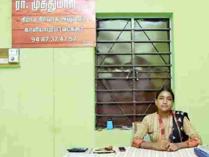 No Corruption By A Tamilnadu Government Woman Employee