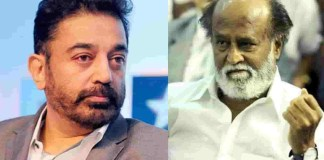 Political Entry of Kamal Hassan vs Rajinikanth