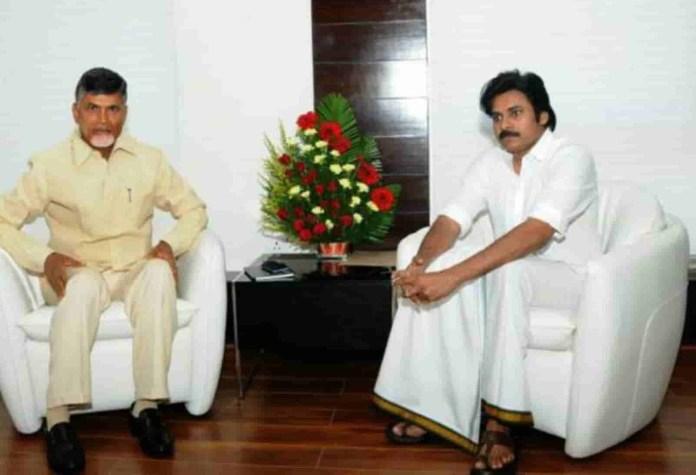 Pawan Kalyan met AP CM Chandrababu Naidu