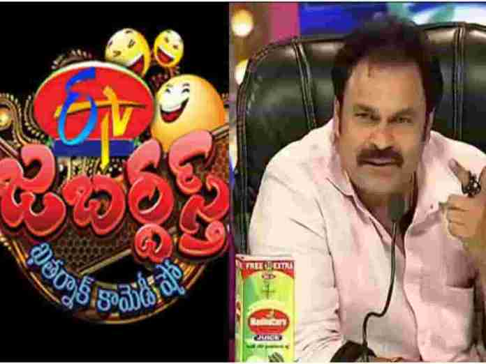 New Jabardasth With New Comedians