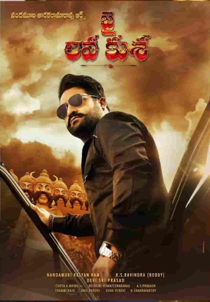 Jai Lava Kusa Movie Audio And Release Date Fixed