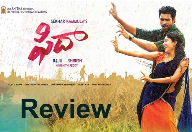 Fidaa Movie Review By Telugu Bullet