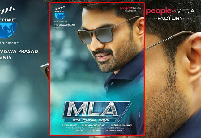 Kalyan Ram MLA first look motion poster