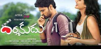 Darsakudu Movie Telugu Bullet Review