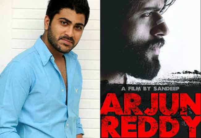 How Sharvanand Related to Arjun Reddy