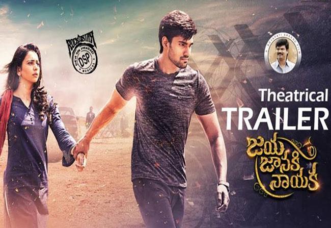 Jaya Janaki Nayaka Telugu Movie Trailer Review