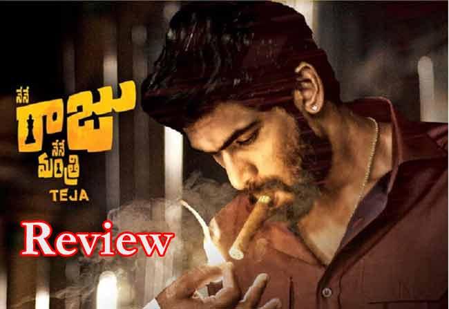 Nene Raju Nene Manthri Movie Telugu Bullet Review