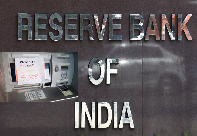 RBI Expects Two Thousand ATM's Has No Longer History