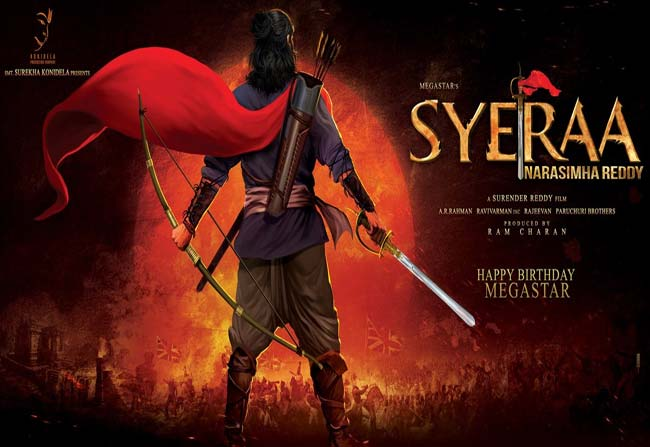 Syeraa Adds on More Celebrities