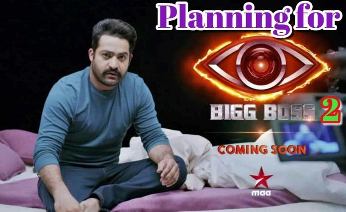 Telugu Bigg Boss Season 2 Planning Starts…