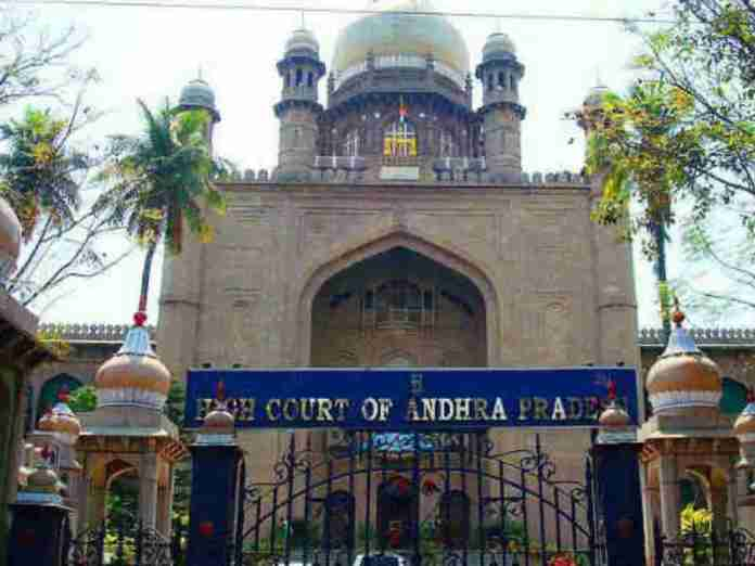 AP High Court Will Be Late