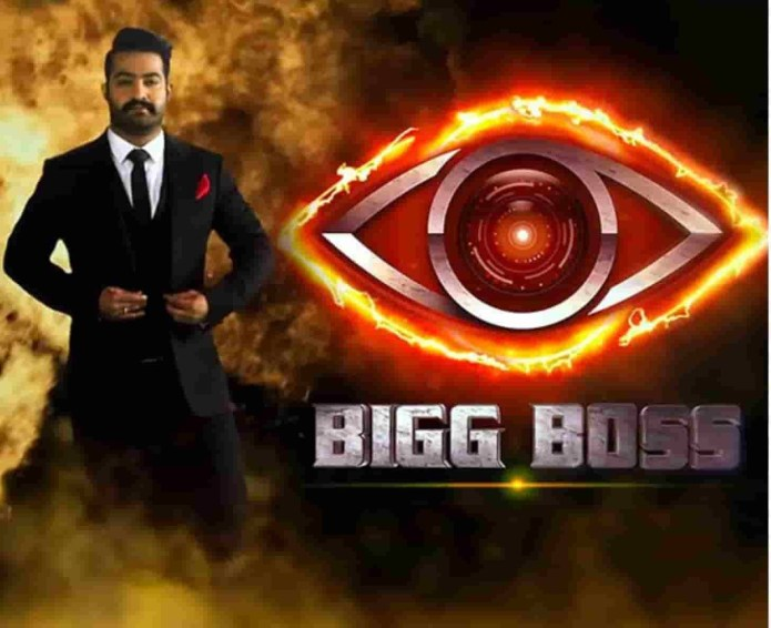 NTR Bigg Boss Show Is In Problems