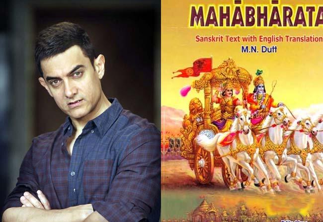Aamir Khan Mahabharata Dreams