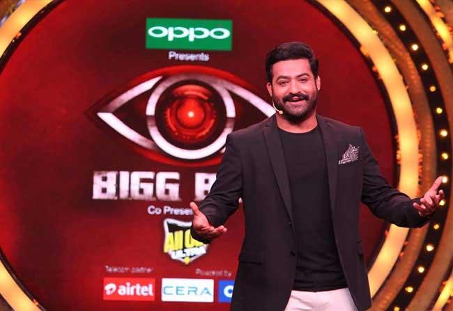 Big Boss Telugu Season1 Reached to End