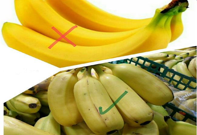 How to Identify Ripened Bananas Using Carbide