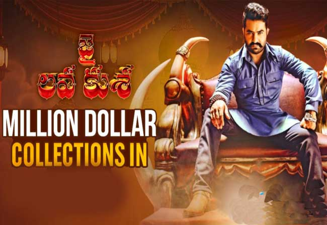 NTR For The 5th Time..