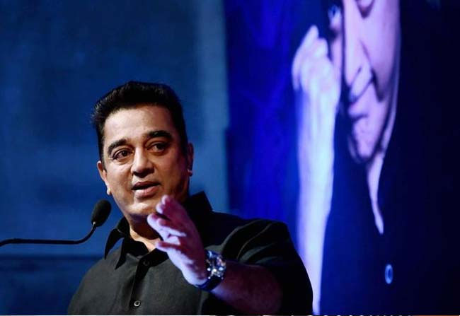 Kamal Haasan Announce New Political Party