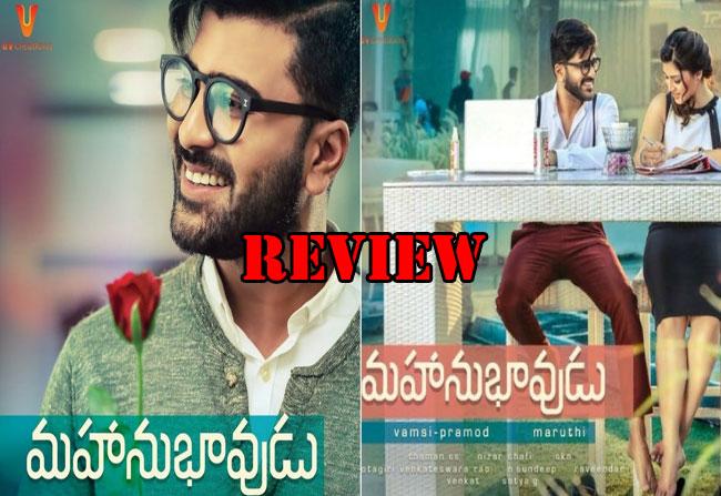 'Mahanubhavudu' Movie Shocking Review by Telugu Bullet