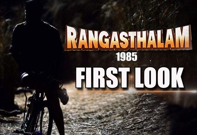 Pawan Launching Rangasthalam First Look