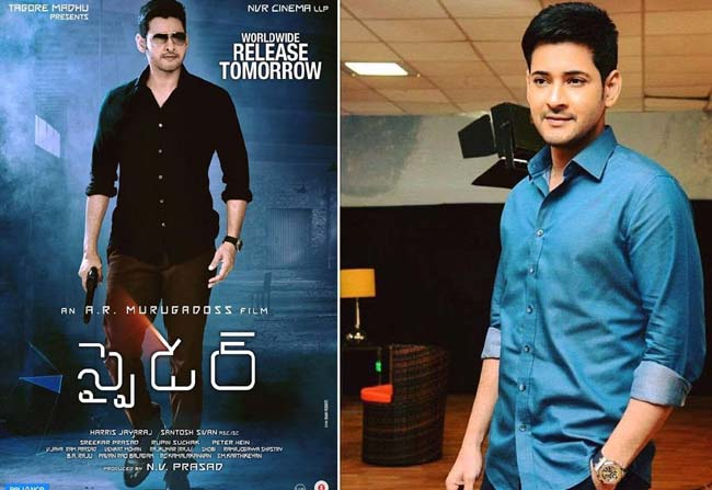 Mahesh Babu Spyder Movie New Looks